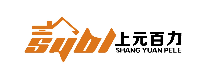 广州上元百力机械有限公司
