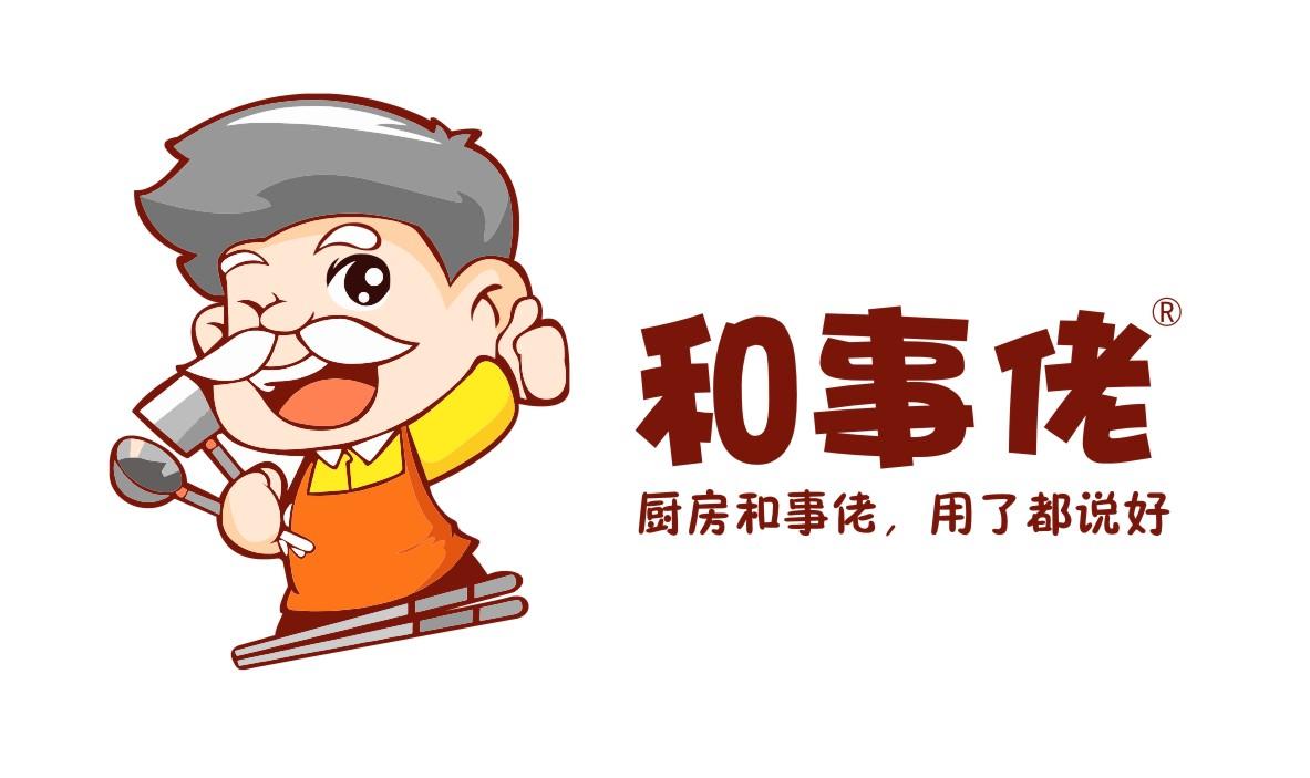 揭阳空港区佰氏达不锈钢制品厂