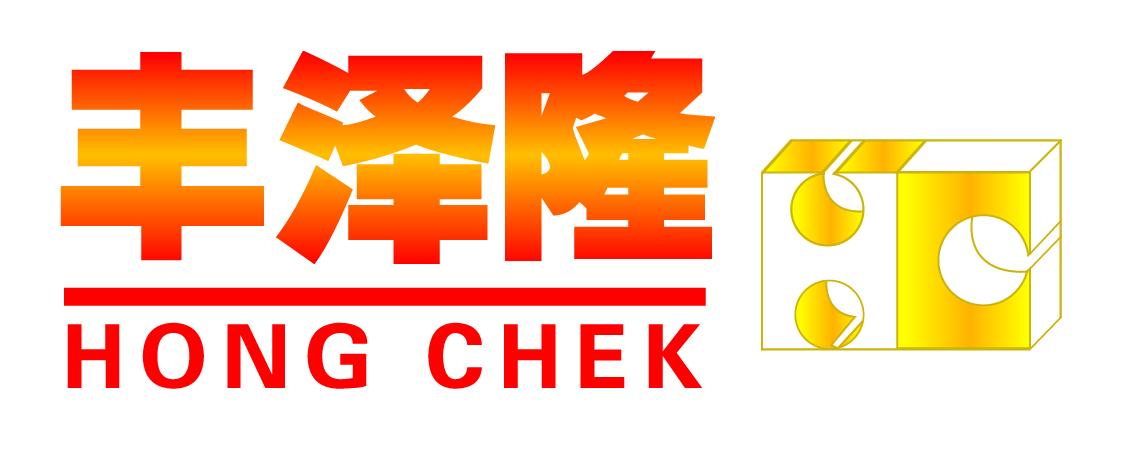 深圳市丰泽隆实业有限公司
