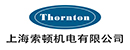 上海索顿机电有限公司