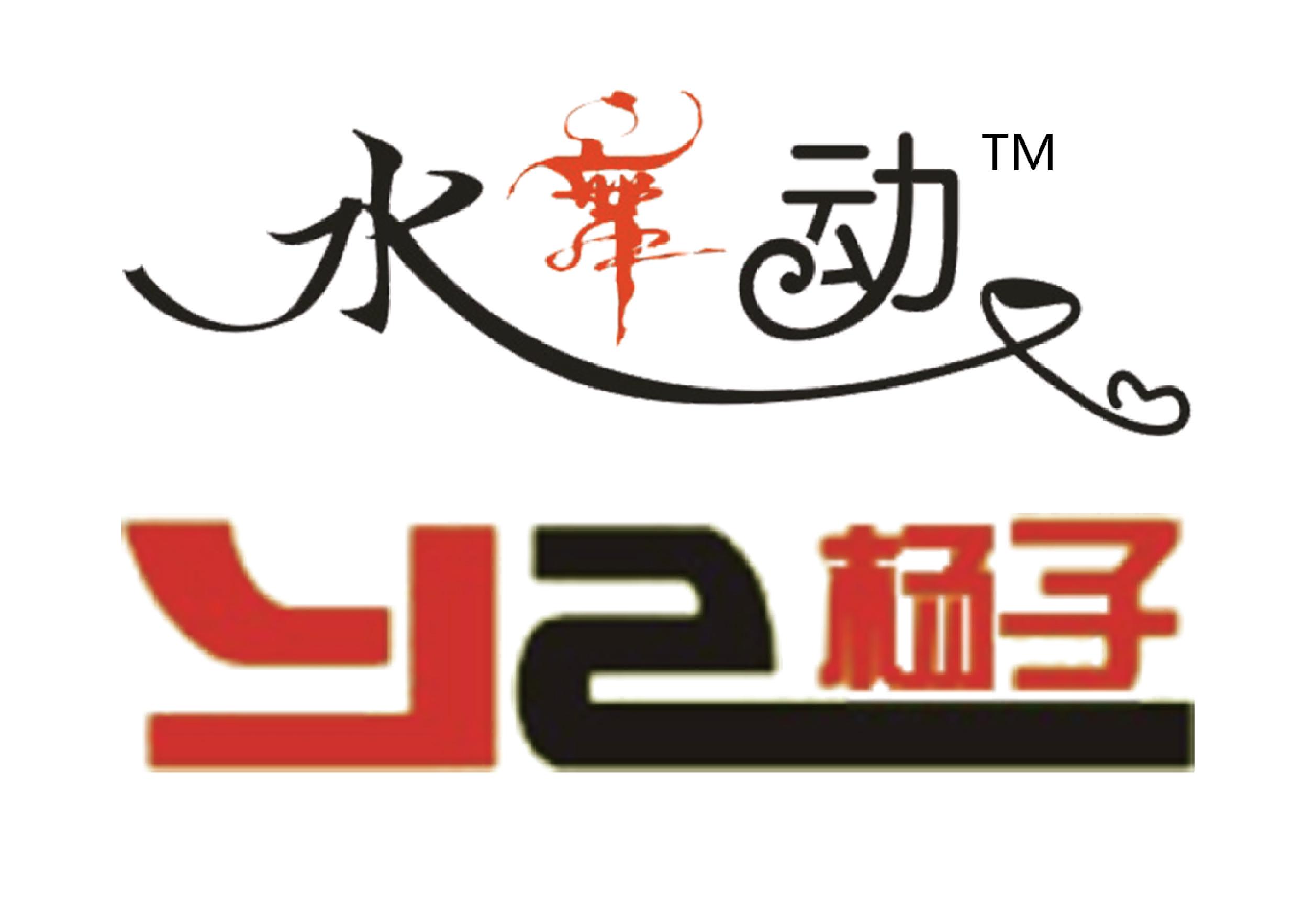 浙江杨子渔线公司