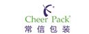 广州市常信包装材料有限公司