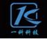深圳市一科时代科技发展有限公司