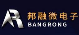 江苏邦融微电子有限公司