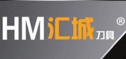 东莞市虎门汇城木工刀具厂