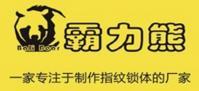 东莞市金谛实业有限公司