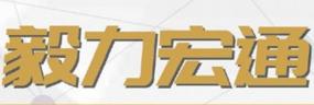 青岛毅力宏通机械有限公司