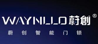 开平市永乐五金实业有限公司