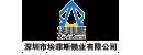 深圳市埃菲斯锁业有限公司