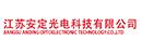江苏安定光电科技有限公司