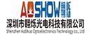 深圳市翱烁光电科技有限公司