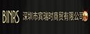 东莞市知瑞智能cc国际彩球网如何登录_cc国际线上投注会员网站_cc国际手机会员登录有限公司