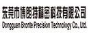 东莞市横沥鑫富宏五金制品厂