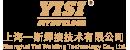 超斯自动化科技(上海)有限公司