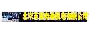 北京东昌奥通机电有限公司