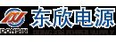 中山东欣电子科技有限公司