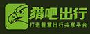 江苏猎吧科技有限公司