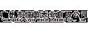 广州市绿茵表业有限公司/方圆
