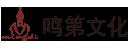 上海鸣第文化用品有限公司