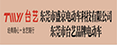 东莞市盛京电动车科技有限公司
