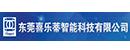 东莞喜乐蒂智能科技有限公司