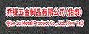 东莞元泰国际企业有限公司/佑泰精密