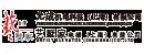 允成机电科技(上海)有限公司