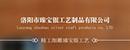 洛阳市臻宝银工艺制品有限公司
